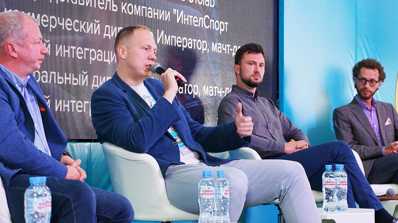 SLGF business day - Фестиваль Мир футбол