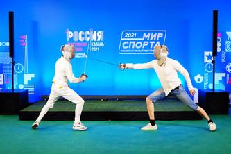 Фестиваль мир спорта-2021, Казань (16).jpg