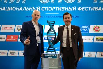 Фестиваль мир спорта-2021, Казань (65).JPG