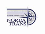 Норда Транс