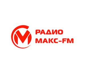Радио МАКС ФМ