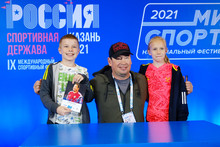 Фестиваль мир спорта-2021, Казань (39).JPG