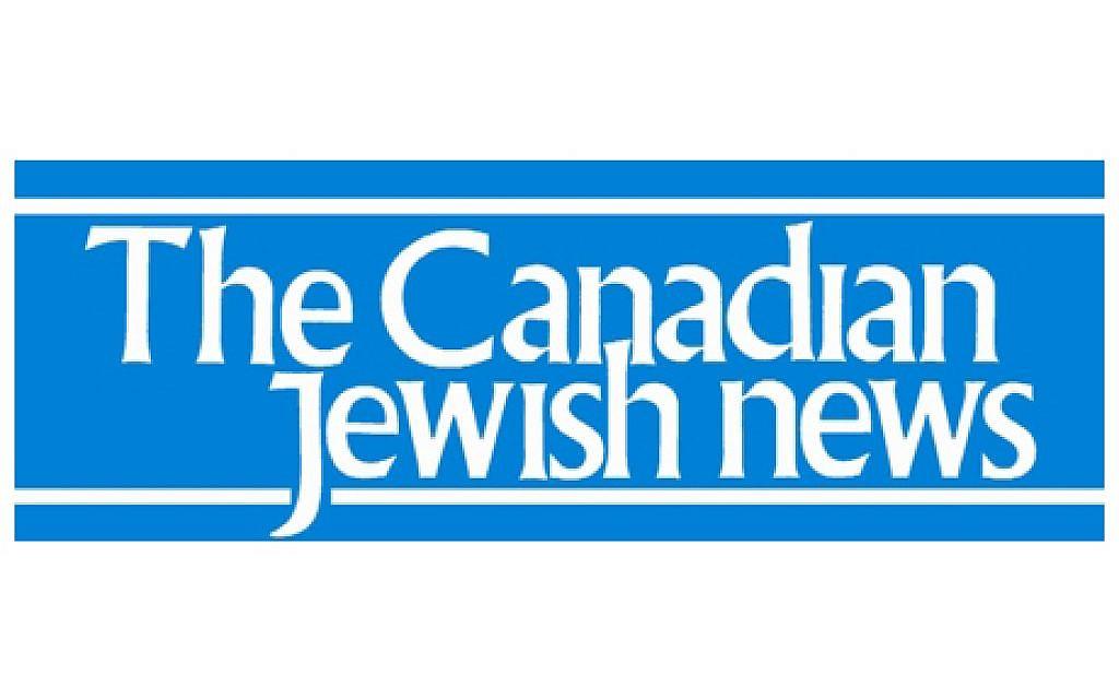 Canadian_Jewish_News_logo-1024x640