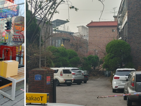 CCTV 추천 무인경비추천 보안업체 씨티에스보안 출동경비