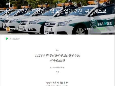 [고객 후기] 찌니의 달콤한 이야기 :)
