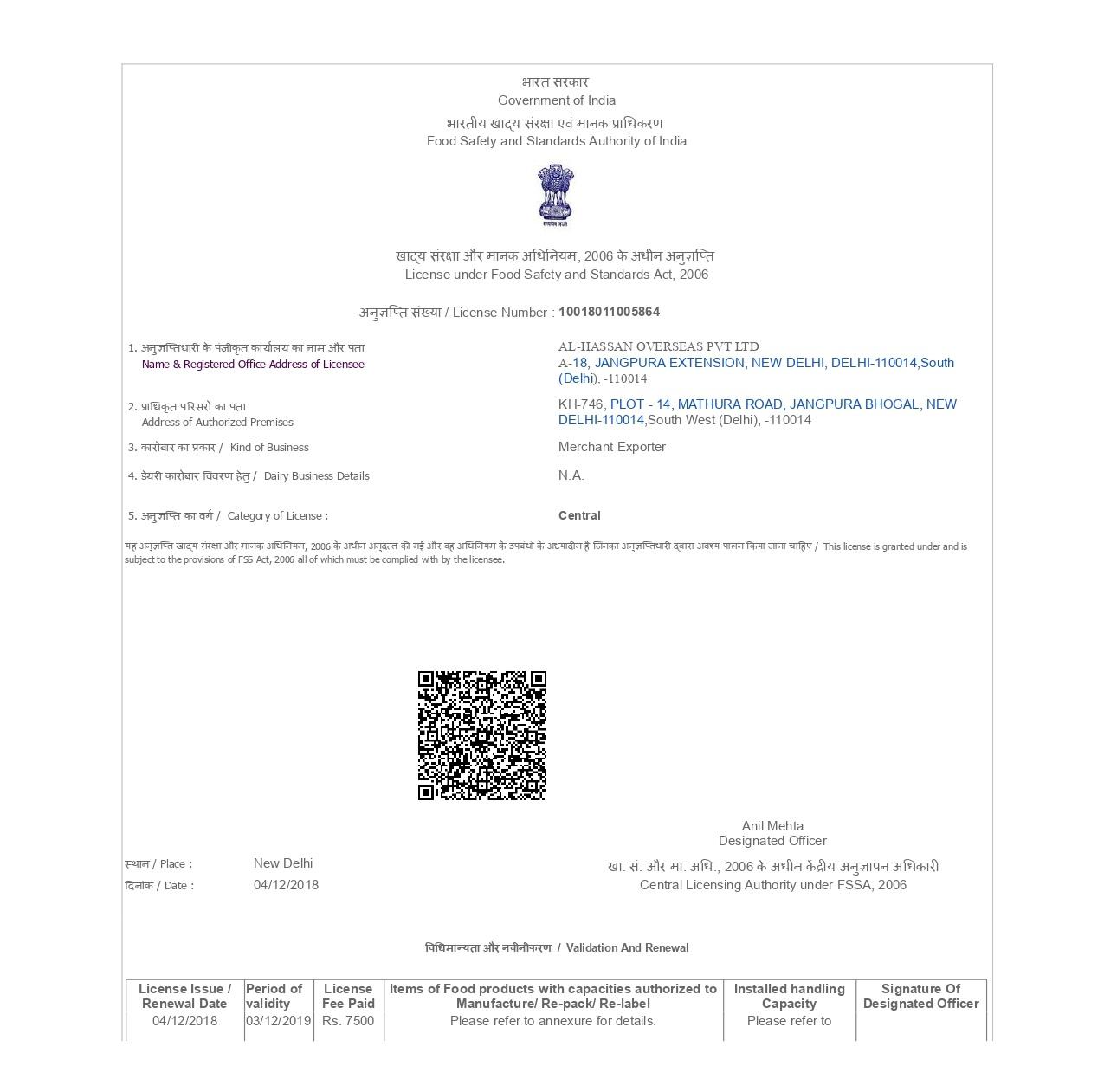 Central Fssai License.jpg