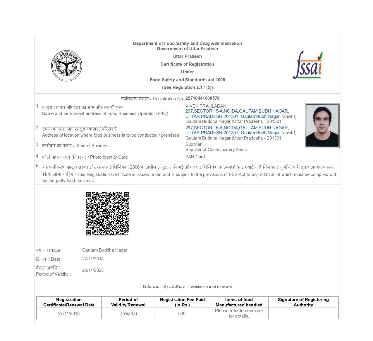 Basic Fssai License.jpg