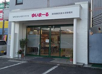 DSC_0154 (2).JPG