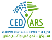 Cedars-Logo (7).png