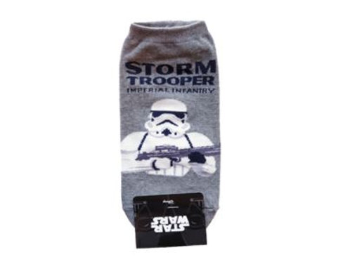 Star Wars Space Gray 12377