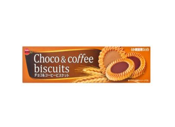 Choco & Coffee Biscuits