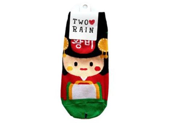 Korea King (3) 12326