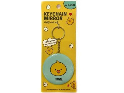 Keychain Mirror 12001585
