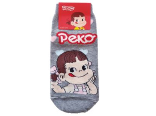 Peko Chan Gray 12377