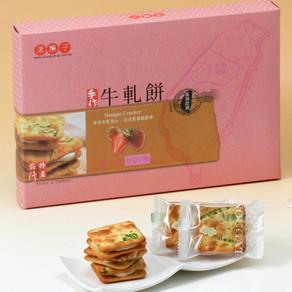 果漾手工牛軋餅