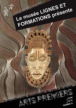 HDAD2 affiche arts primitifs.jpg