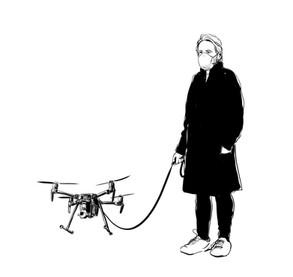 Beware of drone