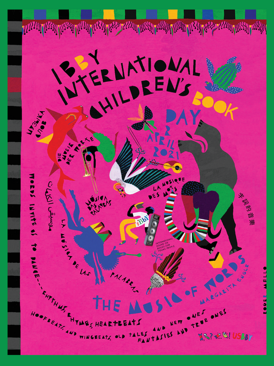 International Children's Book Day 2021
