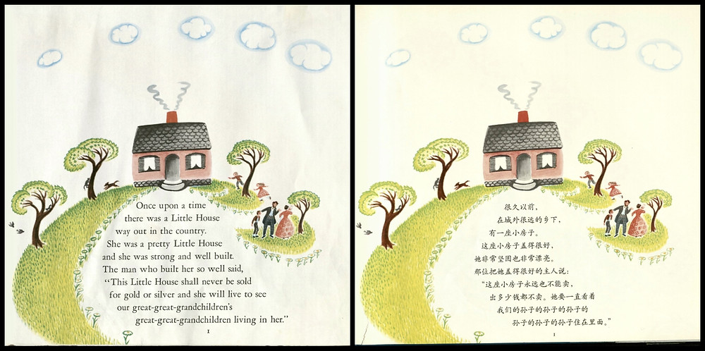 Virginia Lee Burton's The Little House in English and Chinese