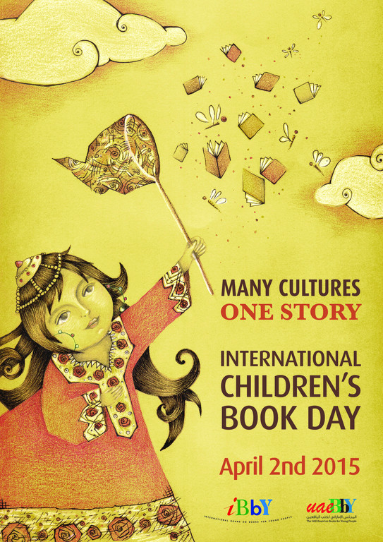International Children's Book Day Poster 2015 created by Nasim Abaeian