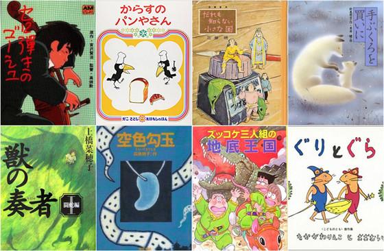 2016 International Panel: Focus on Japan!