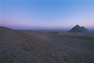 Égypte Memphis et sa nécropole – les zones des pyramides de Guizeh à Dahchour