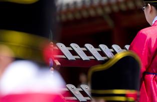 Sanctuaire de Jongmyo.jpg