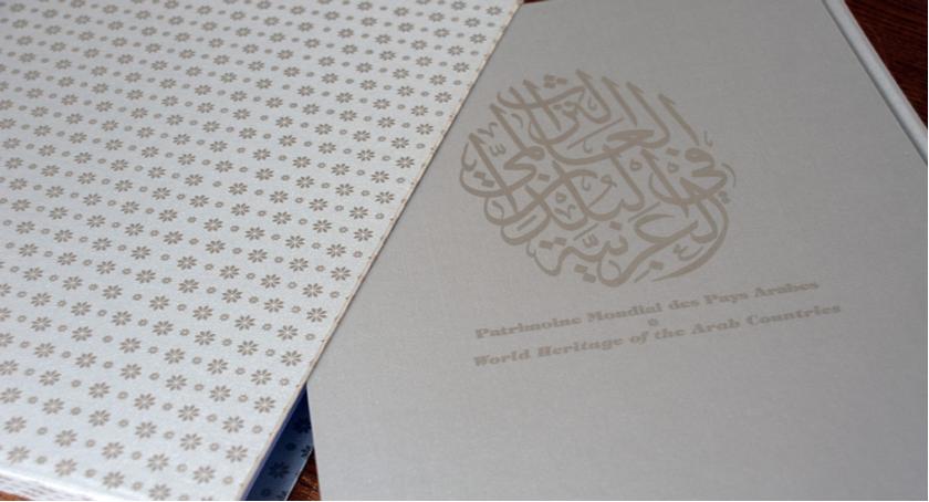 Livre patrimoine mondial de l'Unesco les pays arabes