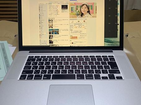 【MacBook Pro】mid 2015が予想以上に高く売れた!?