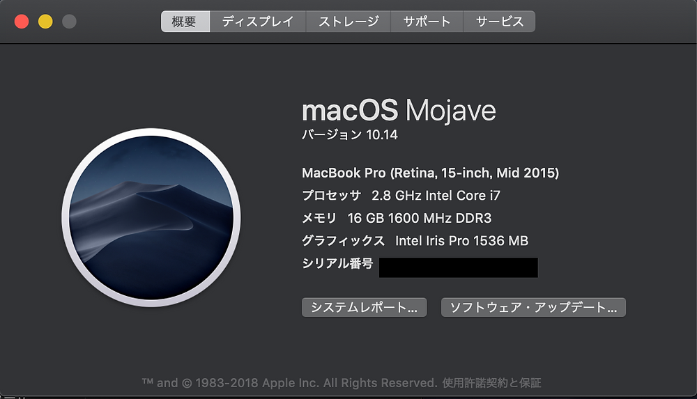 MacBook Pro late2015