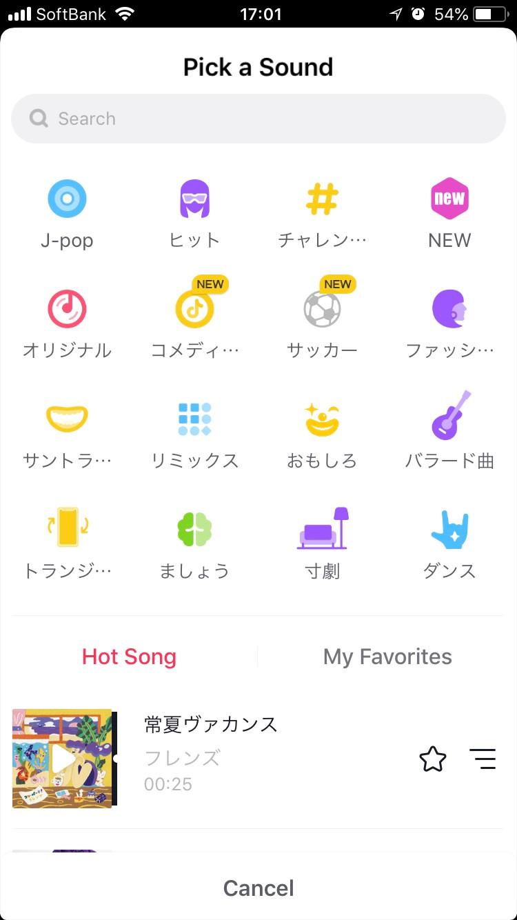 tiktok アプリ