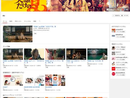 【特別割引キャンペーン】YouTubeチャンネル開設無料!それと…