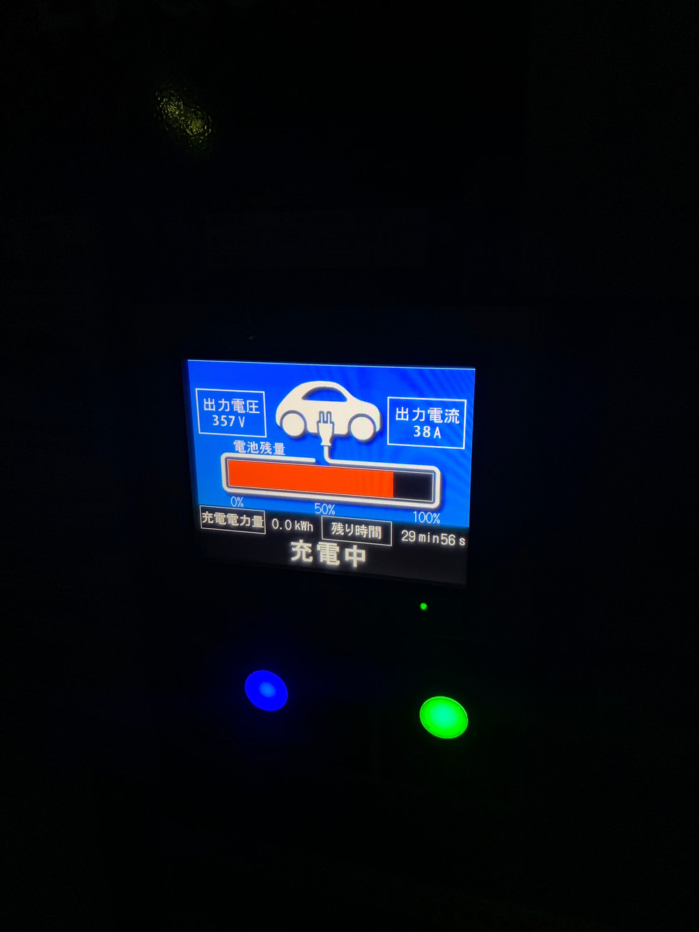 電気自動車 充電