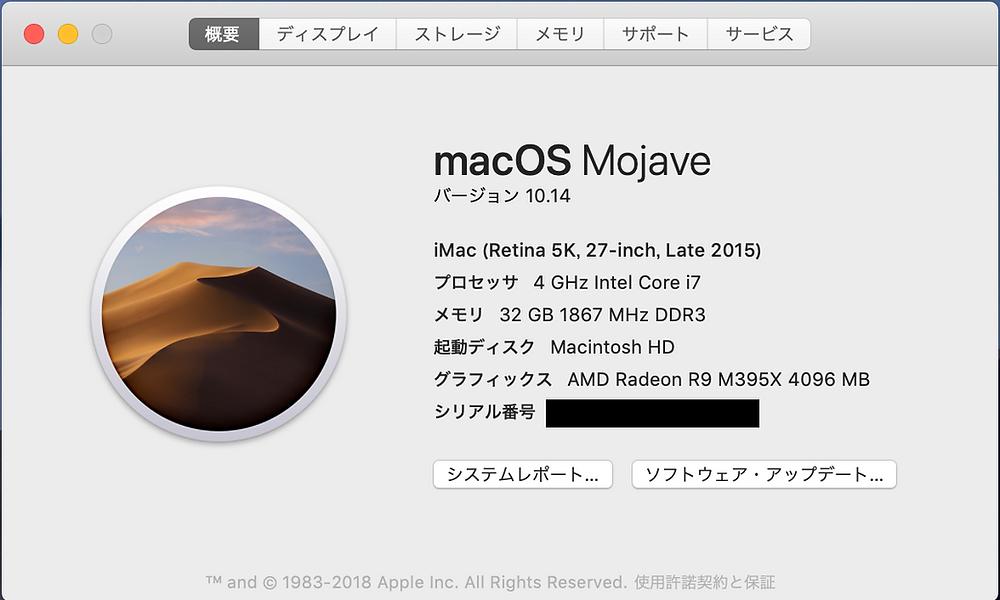 iMac 2015 late スペック