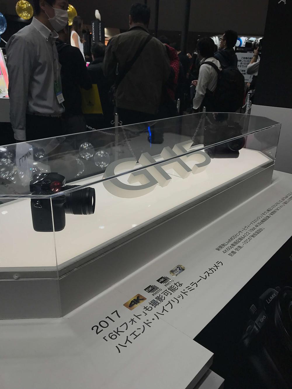 CPプラス2017 GH5