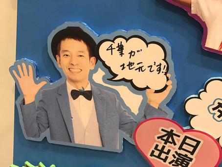 行ってきました💨 お笑い芸人『タケト20周年ライブ!』
