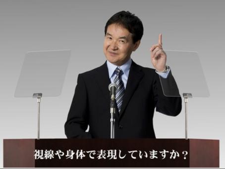 【教育動画】プロンプター があれば誰でも話せる?
