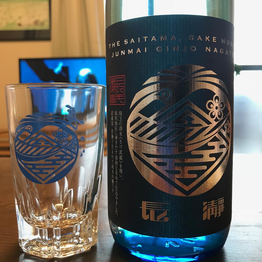 長瀞蔵 日本酒