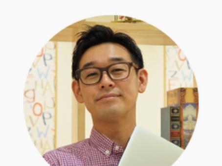 【iPhoneBlog】wixセミナー初潜入ー!