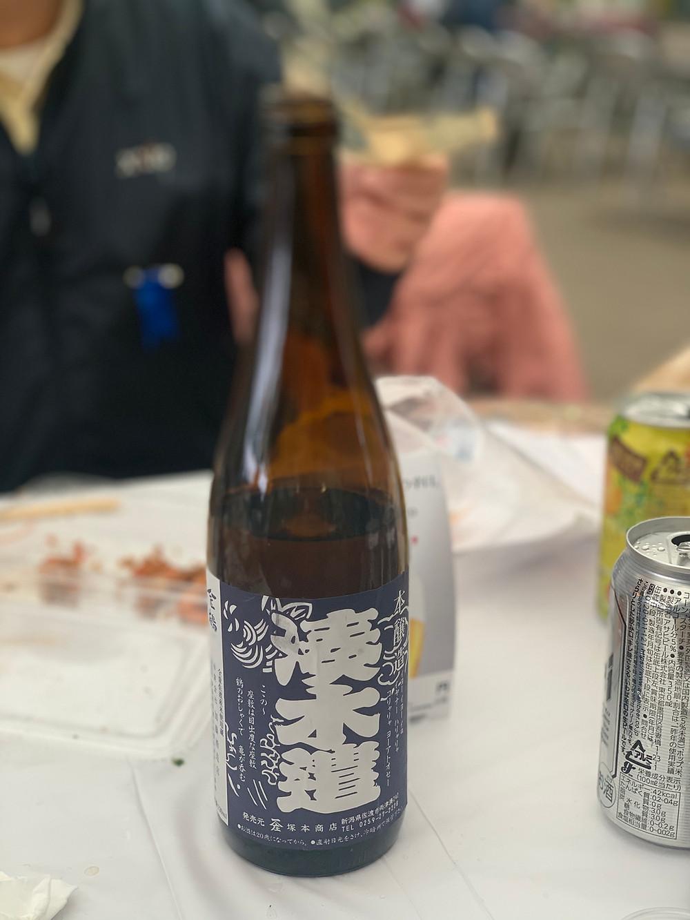 湊木遣 日本酒