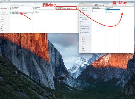 プラグインデータの移行について(Mac)