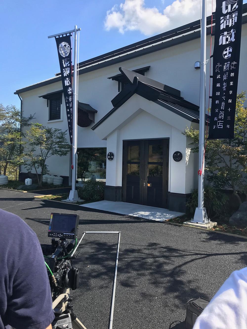長瀞蔵 日本酒 外観