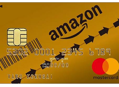 【Amazon】ゴールドカードを一年使ってみた件について