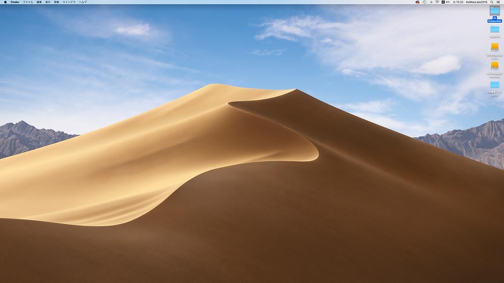 iMac デスクトップ画像