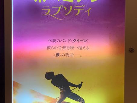 【映画レビュー】ボヘミアンラプソディーは誰でも楽しめる!