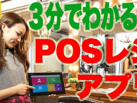 【YouTube】再生数を伸ばすマスト3機能!