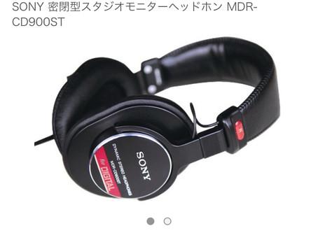 【スマホ撮影】音問題について