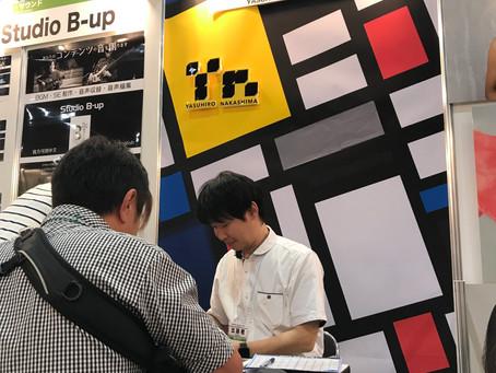 【iPhoneBlog】コンテンツ東京へ潜入⤴︎