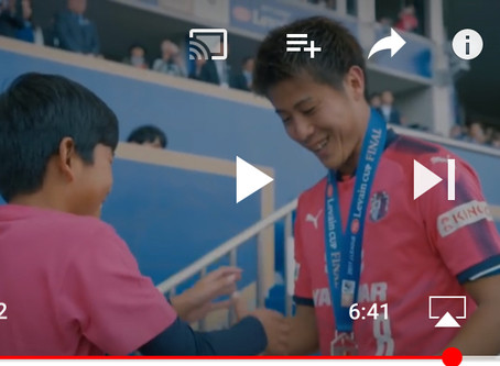 【iPhoneBlog】Jリーグルヴァン杯決勝キッズイレブンに1日密着!