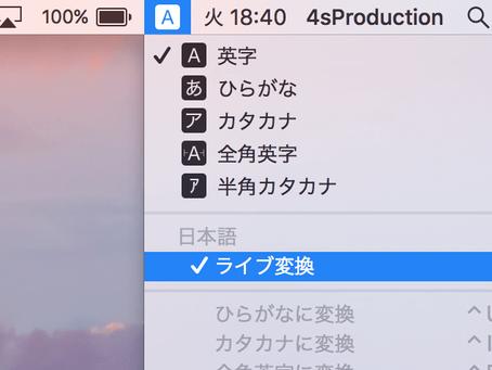 『Mac OS Sierra不具合について』